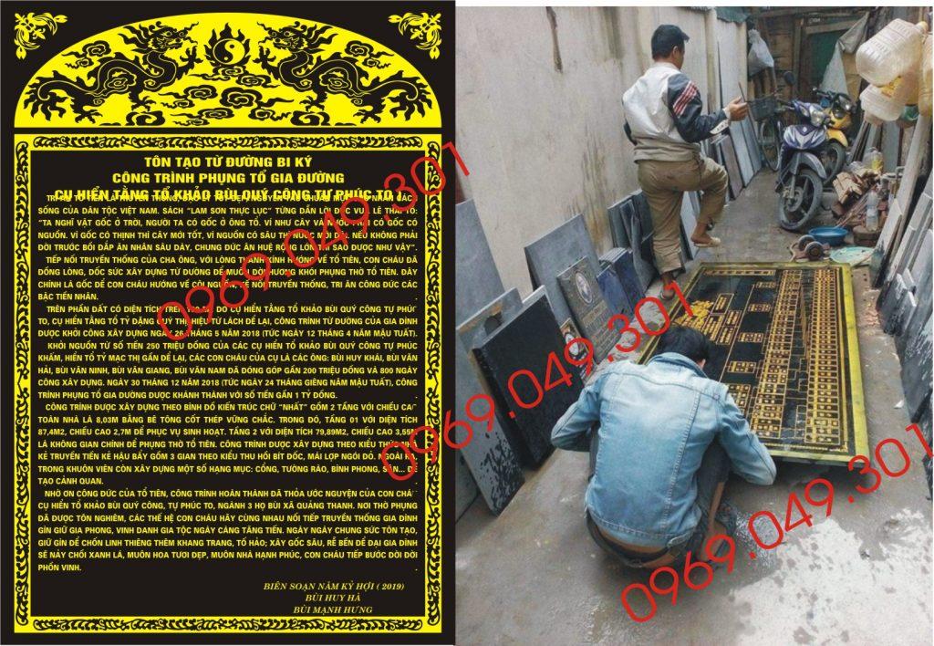 Khắc gia phả họ Nguyễn Quỳnh phụ, thái bình