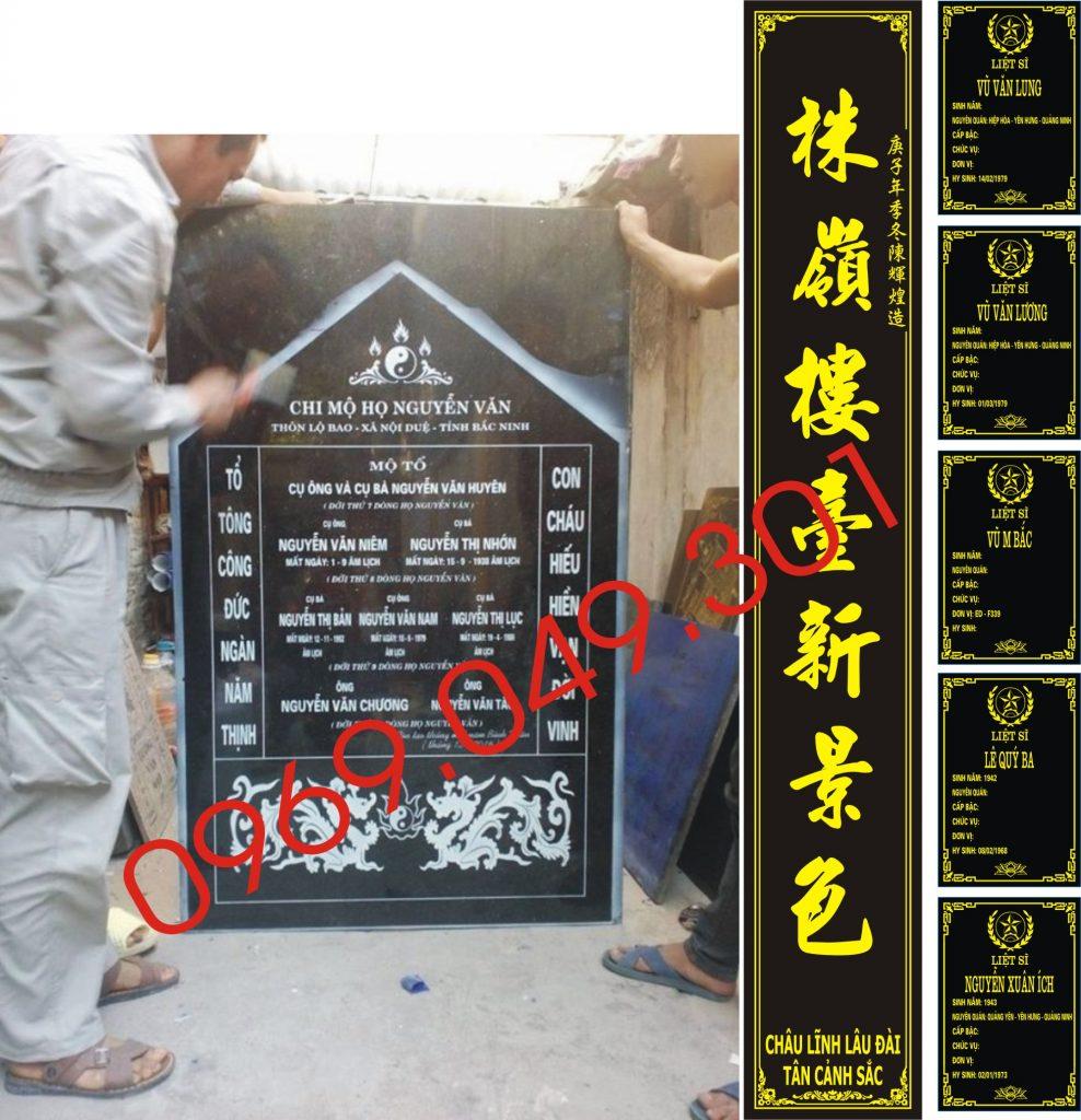 Khắc câu đối từ đường Bắc Ninh