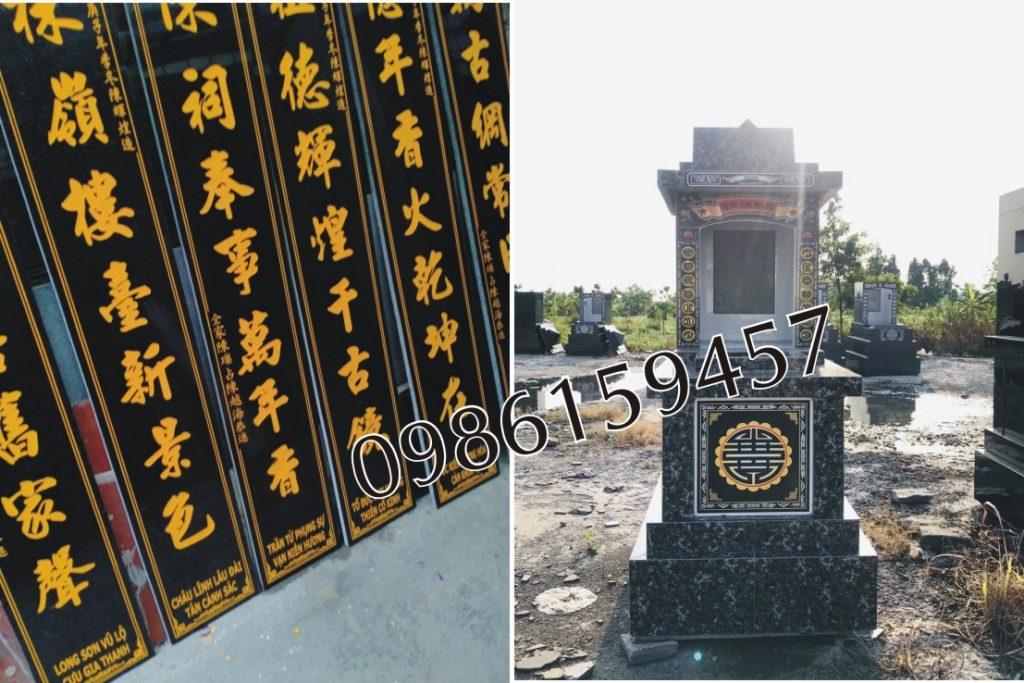 Câu đối đá lăng mộ