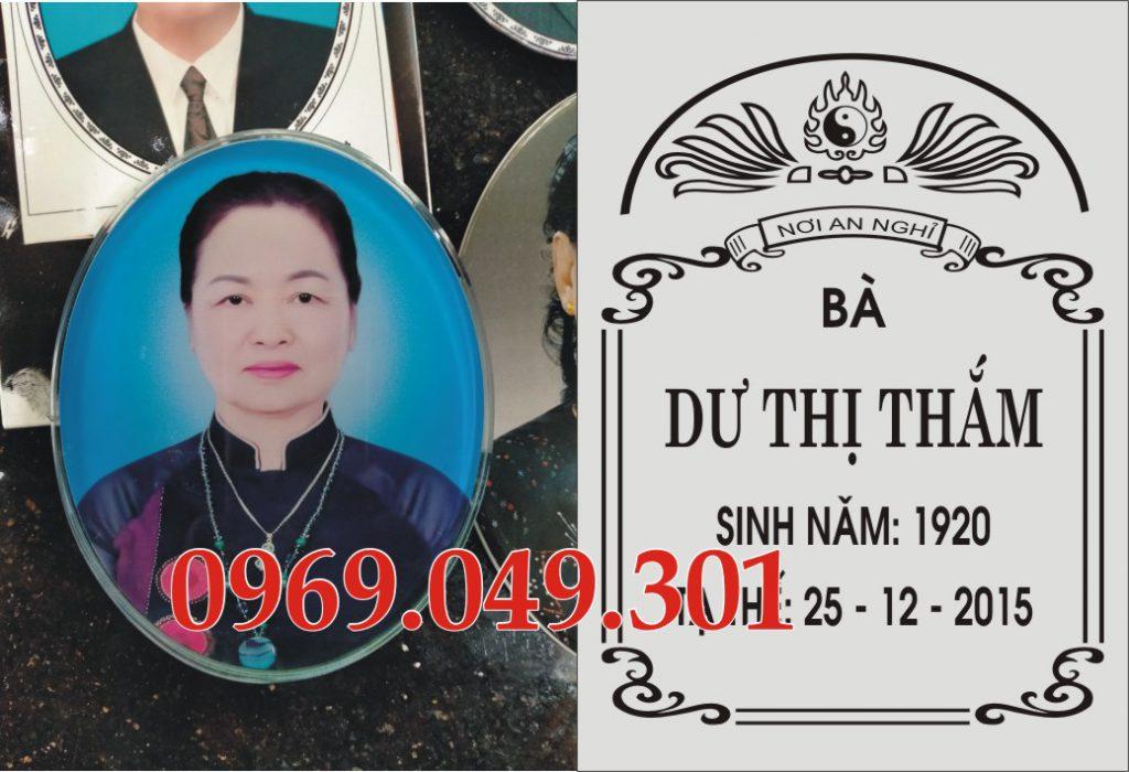 Xưởng khắc bia mộ Hà Nội.
