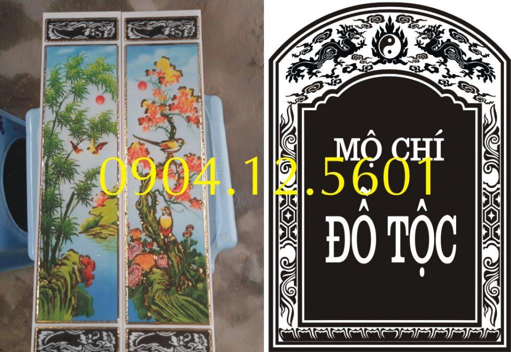 Bộ tranh sứ trang trí ốp mộ bao gồm: